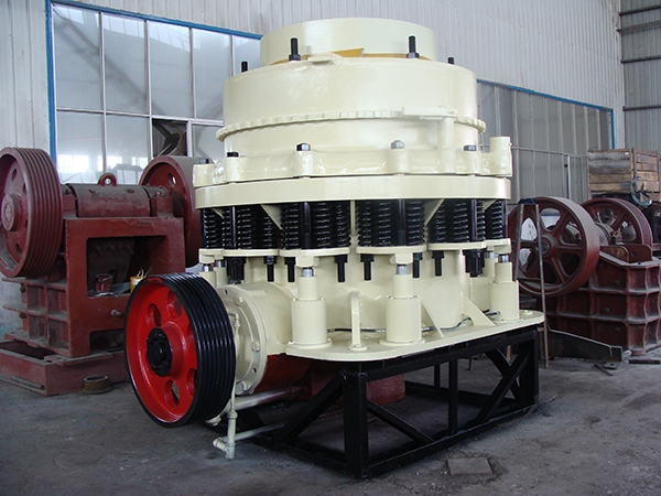 The price of cone crusher