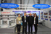 Zhongxin Exhibition