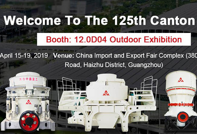 The 125th Canton Fair, Jiaozuo Zhongxin Heavy Industry meets you in April spring