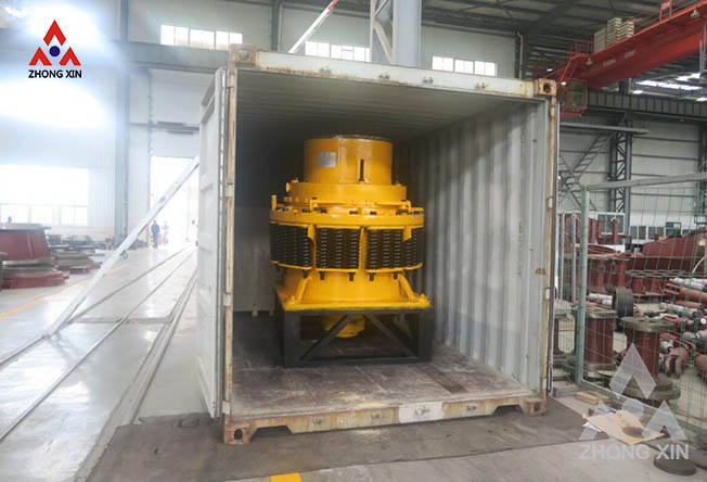 Analysis of the Causes of Excessive Dust in Cone Crusher