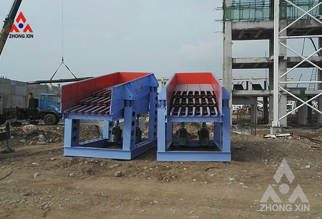 How to improve the production capacity of vibration feeders?