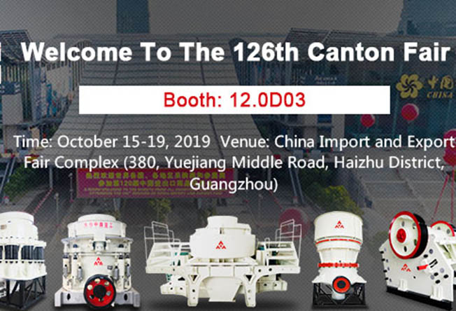 Welcome to visit the 126th Autumn Canton Fair Zhongxin Heavy Industry Booth