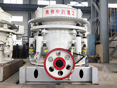 Multi-cylinder Hydraulic Cone Crusher