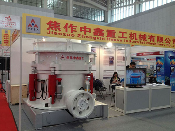 How to ensure the cone crusher production of feed